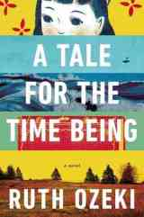 Cover Love: A Tale for the TimeBeing