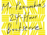 Book Review: Mr. Penumbra's 24 Hour Bookstore